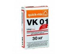 V.O.R. Кладочный раствор для лицевого кирпича VK 01, Quickmix