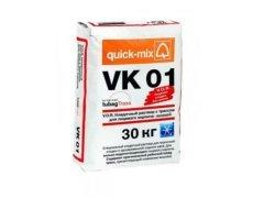 V.O.R. Кладочный раствор для лицевого кирпича - Зимний VK 01, Quickmix