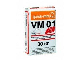 V.O.R. Кладочный раствор для лицевого кирпича VM 01, Quickmix