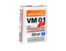 V.O.R. Кладочный раствор для лицевого кирпича - Зимний VM 01, Quickmix